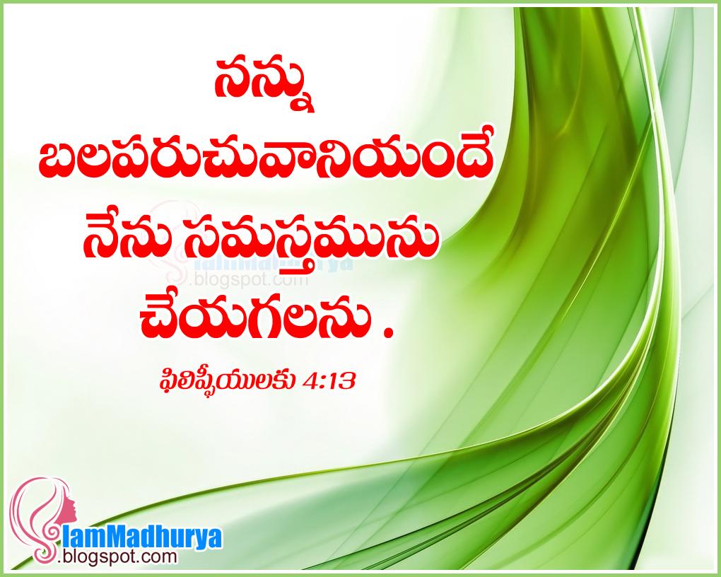 Telugu Bible Best Inspiring Message Quotes Wishes Madhuryas World