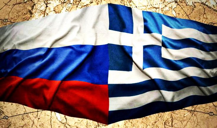 Τα Ελληνικά θα διδάσκονται σε όλη τη Ρωσία ως δεύτερη ξένη γλώσσα