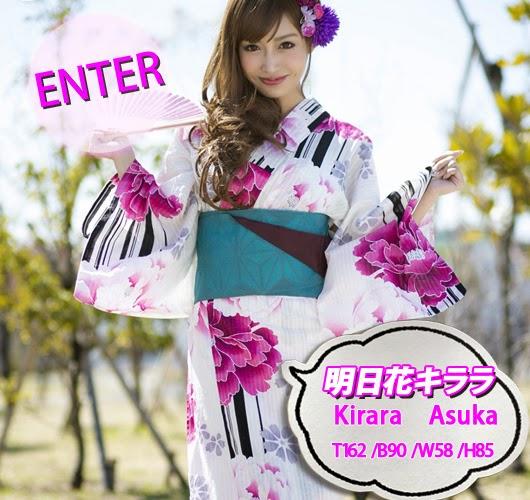 QiwdCitr Juicy Honey jh143 Kirara Asuka 07010