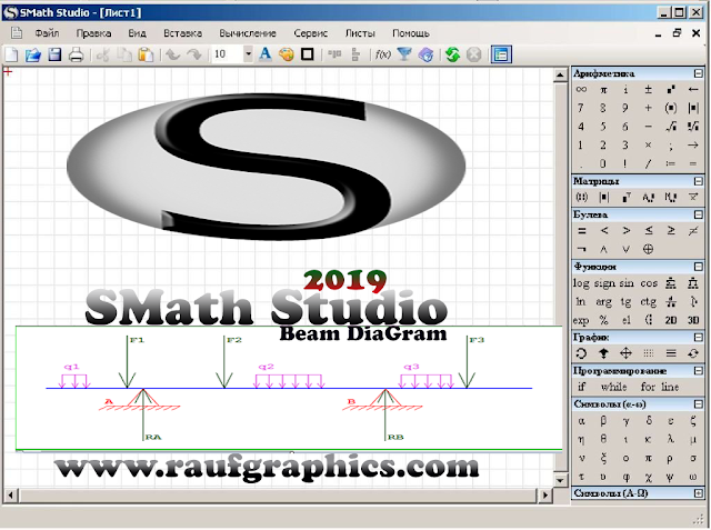 SMath Studio  0.98.6080  Download | latest 2019