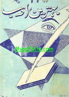 1961-ka-behtareen-adab