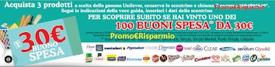 Logo Con Unilever vinci buoni spesa da 30 euro