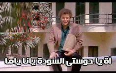 المصريين يحلمون بالعجل في بطن امه اكثر من حلمهم بالمهدي المنتظر