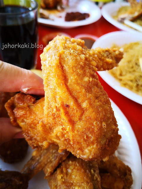 Yon-Yan-Chicken-Wings-永焱