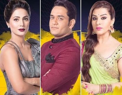 Hina Khan, Vikas Gupta, Shilpa Shinde