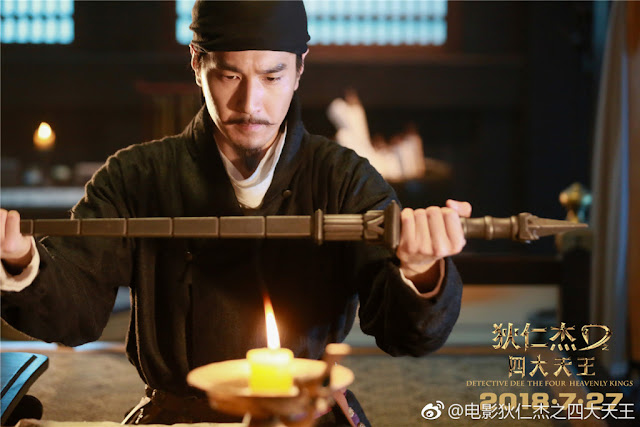 Detective Dee 3: The Four Heavenly Kings Mark Chao
