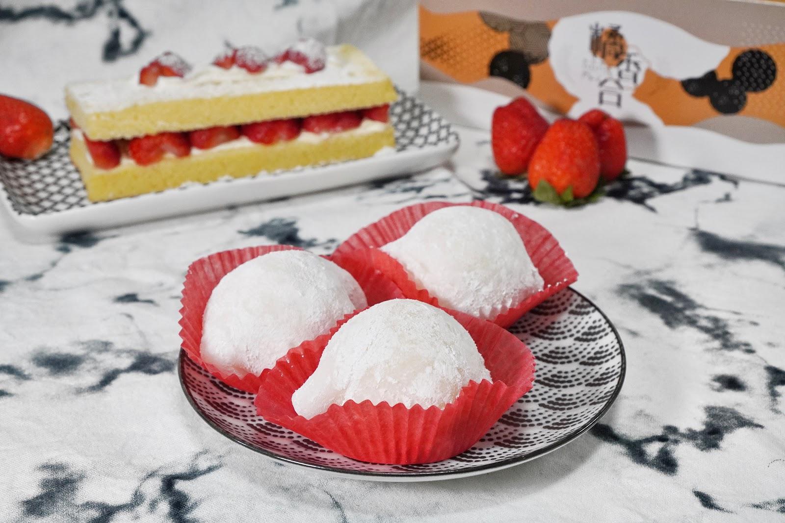 台南中西區美食【橘香合-蛋糕職人】草莓大福