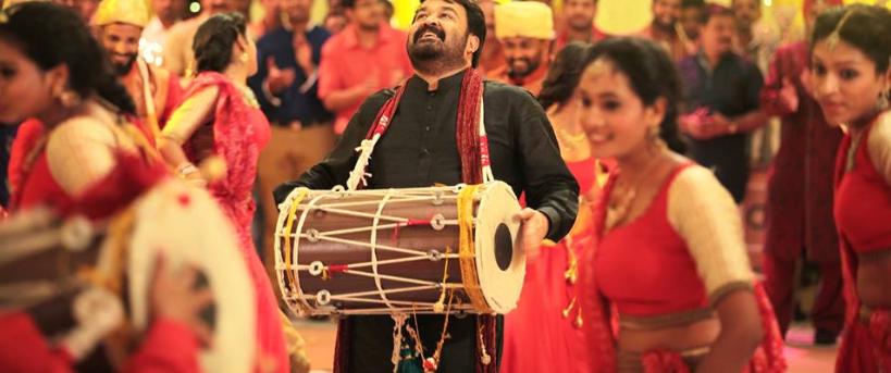 Oppam 2016 Pala Naalaai Song Lyrics Lyrichords Malayalam