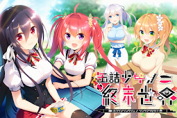 Kanzume Shoujo no Shuumatsu Sekai VN Download [GD]