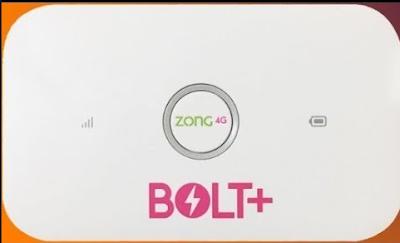 Mobile Firmware Free Download: ZONG E5573CS-322 | 21 329 63 00 1456
