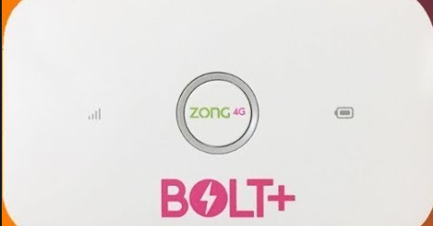 Mobile Firmware Free Download: ZONG E5573CS-322 | 21 329 63 00 1456