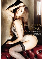 (Re-upload) DASD-100 the QUEEN of
