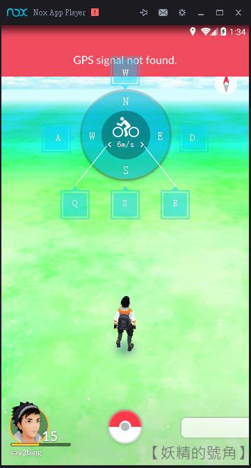 Image%2B008 - 在家玩Pokemon!Nox 模擬器讓你不必出門、模擬GPS位置飛人、鍵盤就能移動角色!