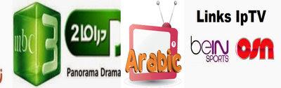 Albania + Arabic + French bein sports osn m3u8   Sharing