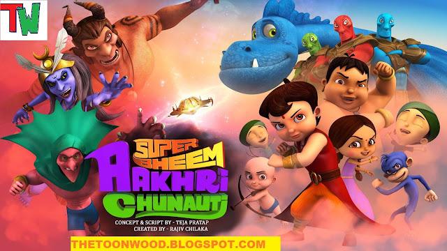 Super Bheem : Aakhari Chunauti (2016) HINDI Full Movie [720p,HD] [POGO Tv Dubbed]