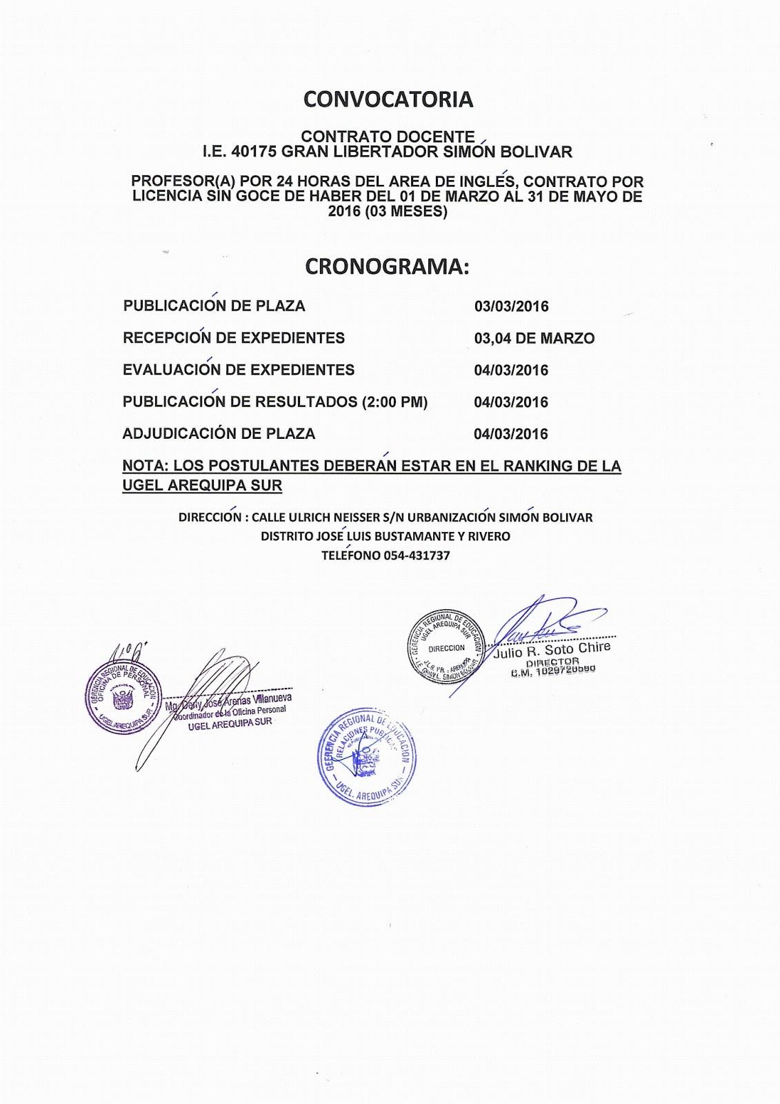 Contrato docente 2016 convocatoria para plaza de primaria for Plazas de docentes 2016