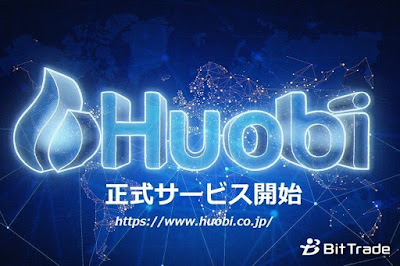 Huobi Japan Launches Fully Licensed Cryptocurrency Exchange