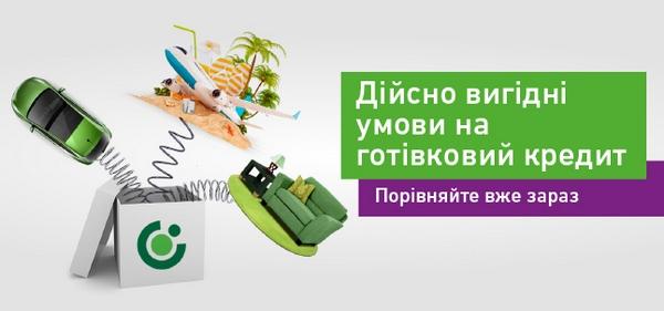 https://www.otpbank.com.ua/