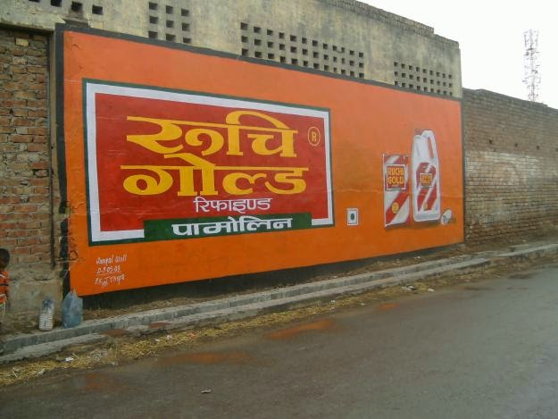 Outdoor Advertisement Wall Painting Advertising