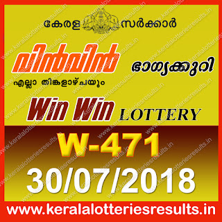 "KeralaLotteriesResults.in, ""kerala lottery result 30 7 2018 Win Win W 471"", kerala lottery result 30-07-2018, win win lottery results, kerala lottery result today win win, win win lottery result, kerala lottery result win win today, kerala lottery win win today result, win winkerala lottery result, win win lottery W 471 results 30-7-2018, win win lottery w-471, live win win lottery W-471, 30.7.2018, win win lottery, kerala lottery today result win win, win win lottery (W-471) 30/07/2018, today win win lottery result, win win lottery today result 30-7-2018, win win lottery results today 30 7 2018, kerala lottery result 30.07.2018 win-win lottery w 471, win win lottery, win win lottery today result, win win lottery result yesterday, winwin lottery w-471, win win lottery 30.7.2018 today kerala lottery result win win, kerala lottery results today win win, win win lottery today, today lottery result win win, win win lottery result today, kerala lottery result live, kerala lottery bumper result, kerala lottery result yesterday, kerala lottery result today, kerala online lottery results, kerala lottery draw, kerala lottery results, kerala state lottery today, kerala lottare, kerala lottery result, lottery today, kerala lottery today draw result, kerala lottery online purchase, kerala lottery online buy, buy kerala lottery online, kerala lottery tomorrow prediction lucky winning guessing number, kerala lottery, kl result,  yesterday lottery results, lotteries results, keralalotteries, kerala lottery, keralalotteryresult, kerala lottery result, kerala lottery result live, kerala lottery today, kerala lottery result today, kerala lottery"