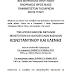 ΠΡΟΓΡΑΜΜΑ ΕΟΡΤΑΣΜΟΥ ΑΓ. ΚΩΝ/ΝΟΥ & ΕΛΕΝΗΣ ΜΕΣΗΣ ΤΗΝΟΥ