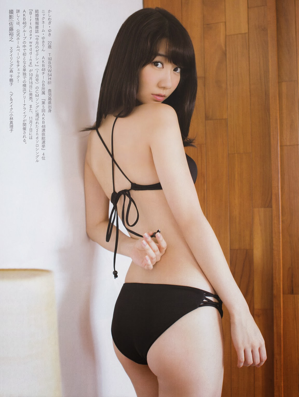 Horikita Maki Nude males, who do you find more sexually attractive?yuki or