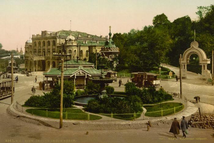 Фотографии старинного Киева.