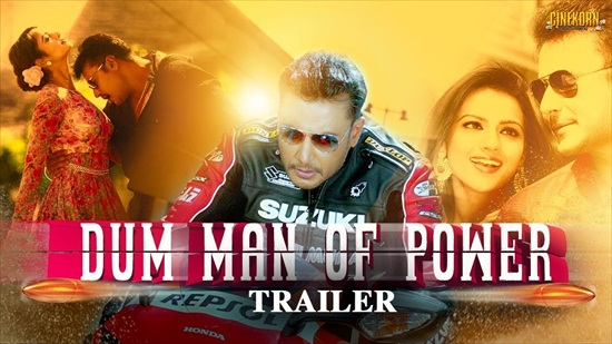 Dum Man Of Power 2018 Hindi Dubbed 480p HDRip 350mb