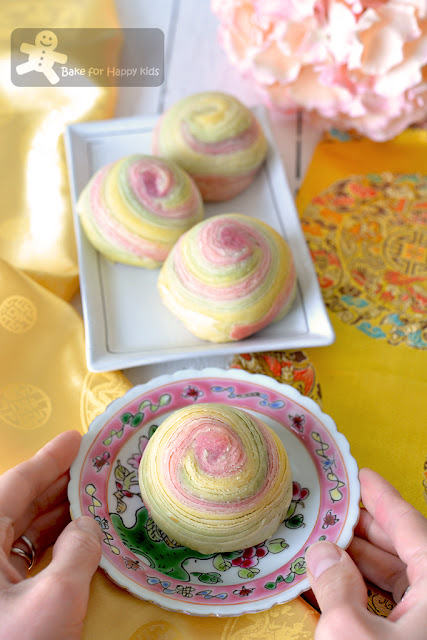 colourful spiral flaky pastry coconut custard mooncake less sugar