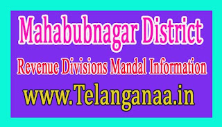 Mahabubnagar District Revenue Divisions Mandal Information