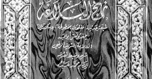 مكتبة الاسكندرية تحميل كتب مجانا