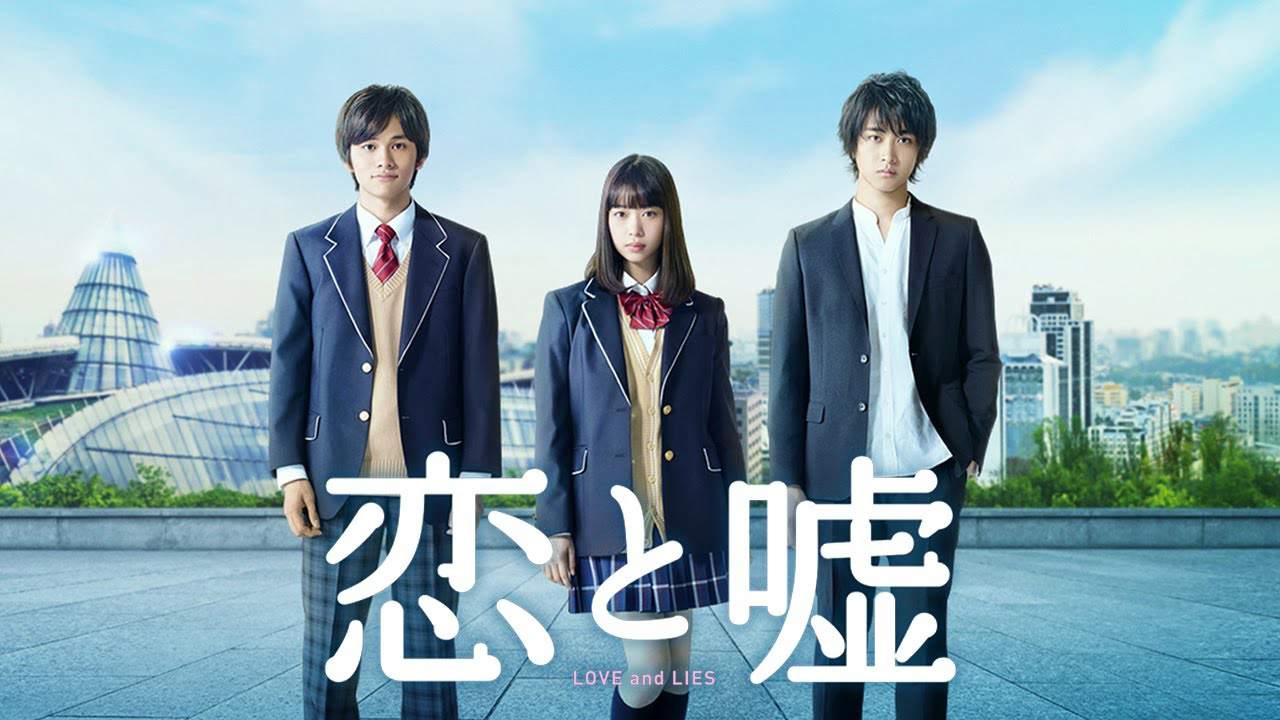 Love and Lies (Koi to uso) Movie Subtitle Indonesia