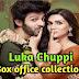 Luka Chuppi Movies Box Office Collection: Kartik Aryan Kriti Sanon