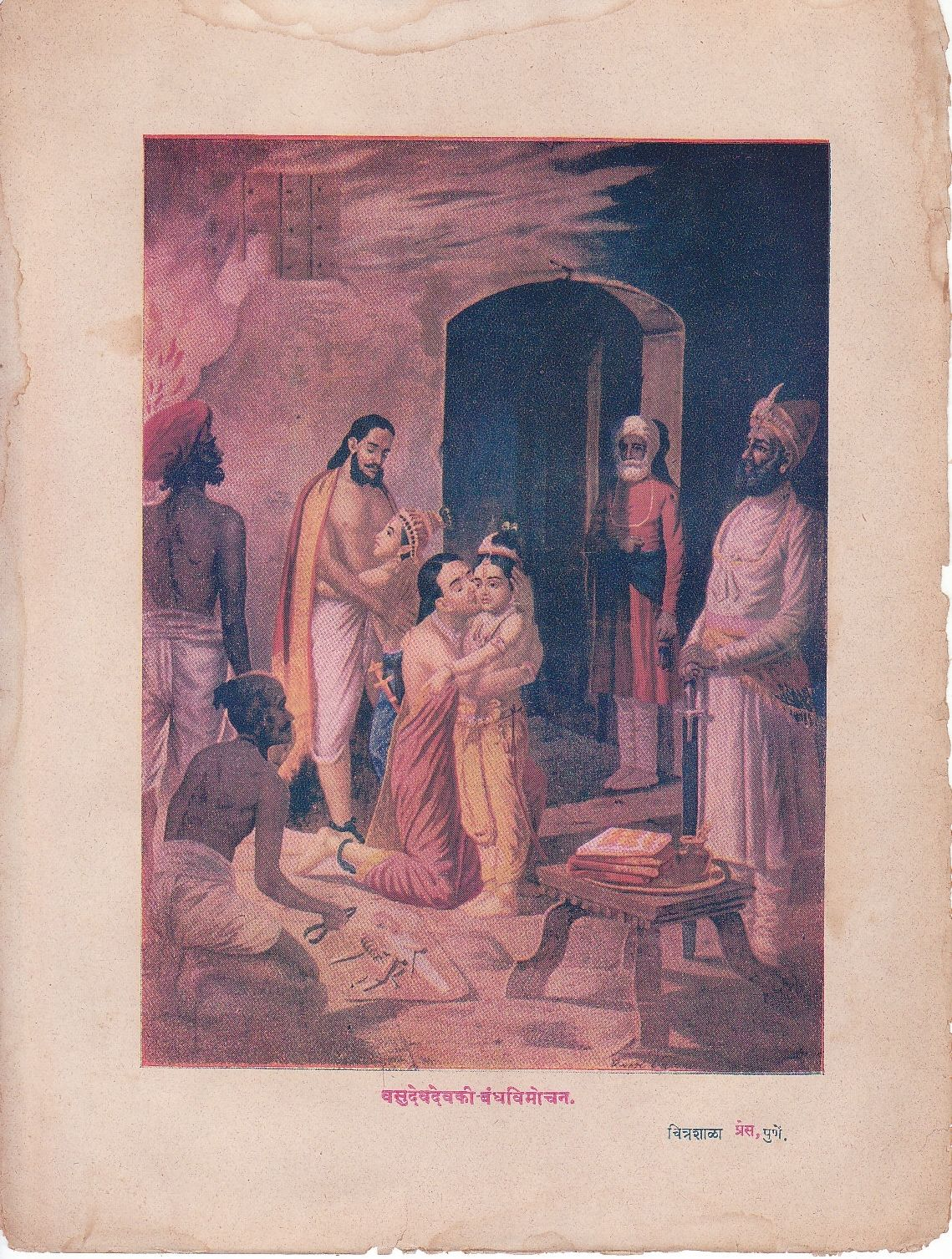 Krishna and Balarama Freed their Imprisoned parents Devaki and Vasudeva - Indian Lithograph,  Chitrashala Press, Pune c1920-30