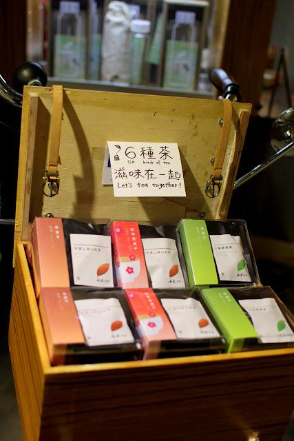 台北美食 七三茶堂