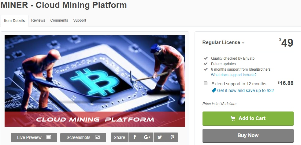 Free source cloud mining php