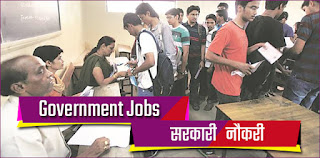Kurukshetra University Haryana Recruitment 2019, Notification Issued for 198 Clerk Posts