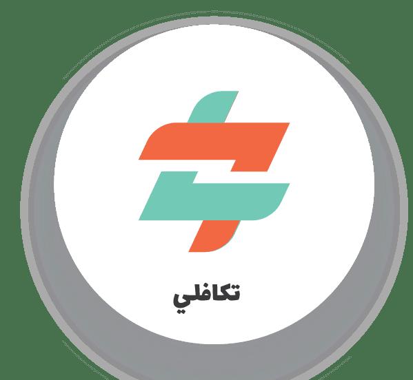 تكافلي اول عملة رقمية عربية تعرف عليها!