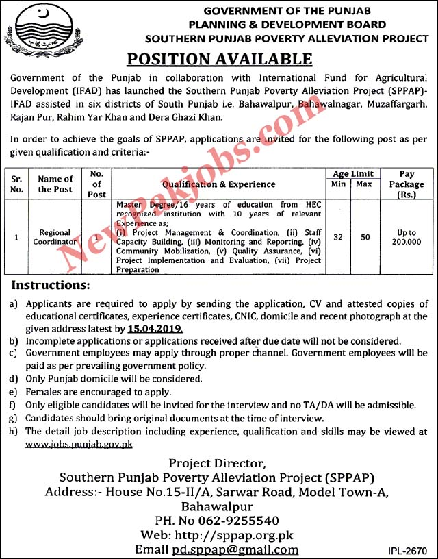 Jobs in Planning & Development Board Govt of Punjab 22 Mar 2019