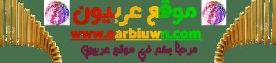 موقع عربيون