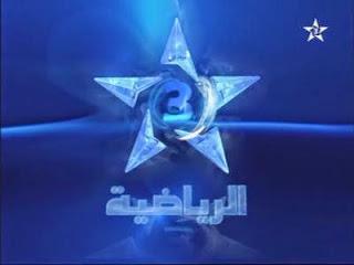 التردد الجديد لقناة الرياضية المغربية 3 Moroco TNT 2018 على النايل سات والعرب سات
