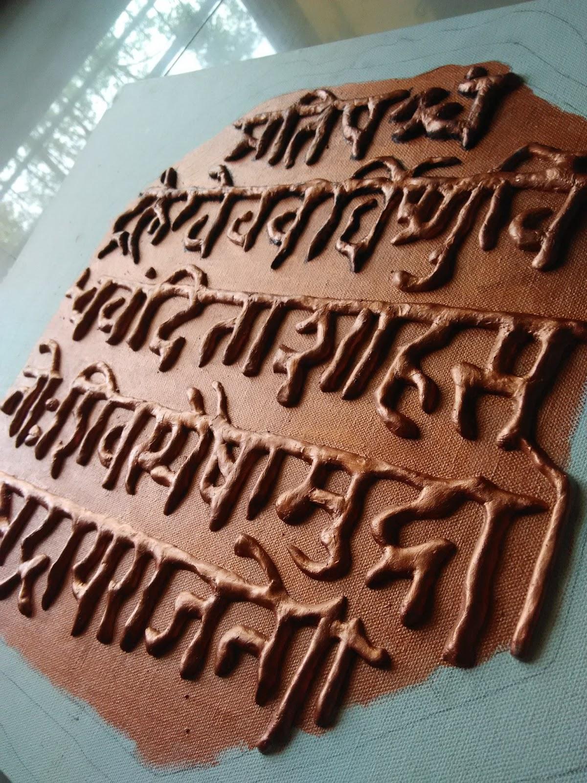 Mix Copper And Gold Shivaji Maharaj Rajmudra Sculpture