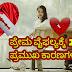 27- ಪ್ರೇಮ ವೈಫಲ್ಯಕ್ಕೆ ಪ್ರಮುಖ ಕಾರಣಗಳು : Main Reasons for Love Breakup in Kannada - Love Tips in Kannada