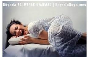 ağlayarak-uyanmak-aglayarak-uyanma-ruyada-gormek-nedir-gorulmesi-ne-anlama-gelir-dini-ruya-tabiri-tabirleri-islami-ruya-tabiri-yorumlari-kitabi-ruya-yorumu-hayrolaruya.com
