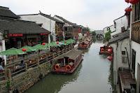 ถนนซานถัง (Shantang Street) @ www.ggtravelblog.com
