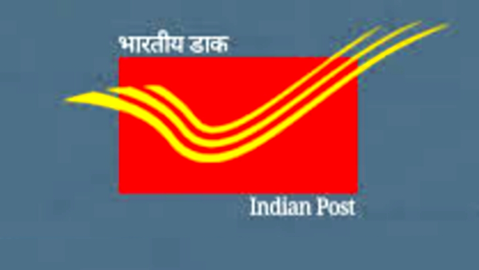 Amazing facts about Indian post office :