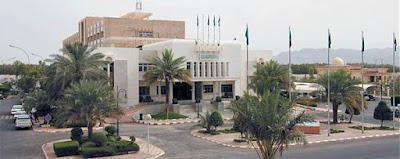 جامعة المدينة المنورة