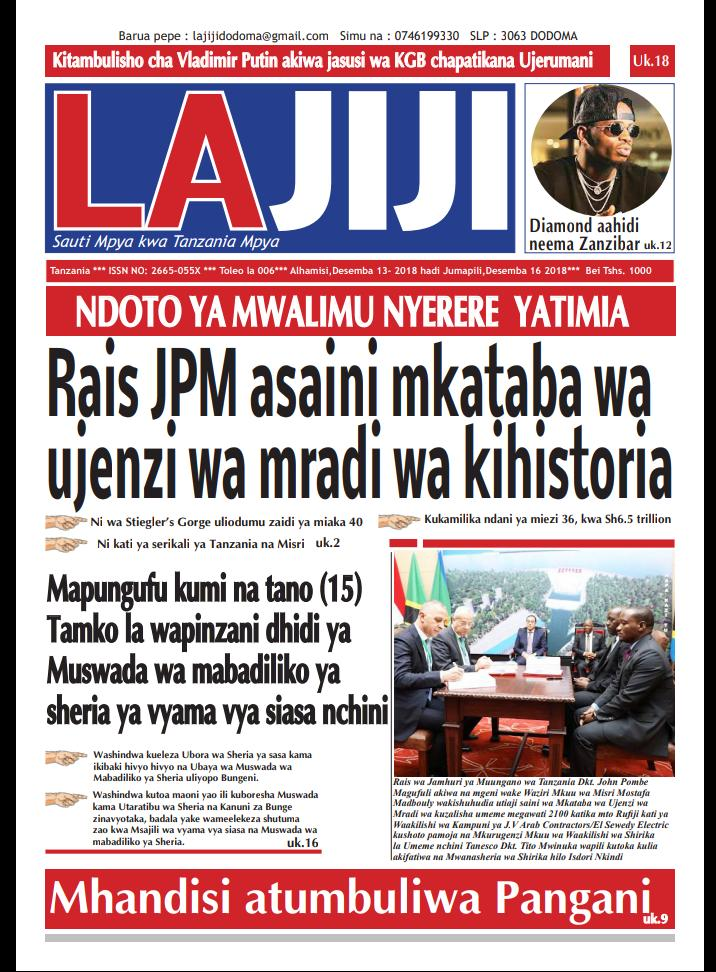 Tanzanian Today's Newspapers MAGAZETI YA LEO Thursday 13th December