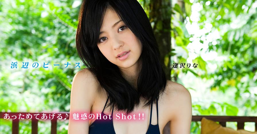 YS-Web_Vol.467_Rina_Aizawa Vlloq-Weh Vol.467 Rina Aizawa 04110
