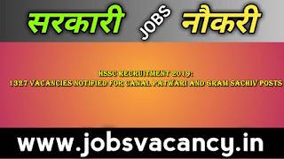 HSSC Recruitment 2019: 1327 Vacancies Notified for Canal Patwari and Gram Sachiv Posts